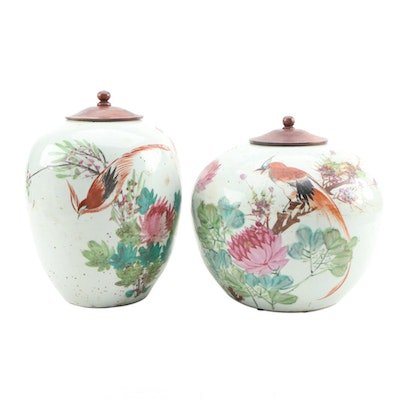 Chinese Porcelain Melon Jars with Phoenix Motifs and Inscriptions