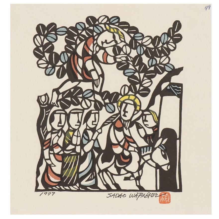 "Woodblock after Sadao Watanabe ""Zacchaeus in the Tree"""