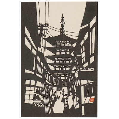"Woodblock after Toshijiro Inagaki ""Yasaka Pagoda"""