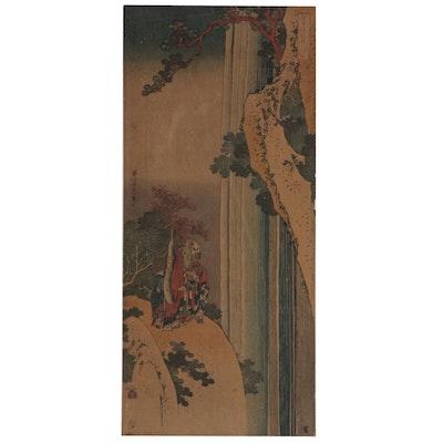 """Katsushika Hokusai Woodblock """"Li Bai (Ri Haku)"""", circa 1833"""