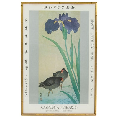 Offset Lithograph for O. Koson Exhibit at Cassiopeia Fine Arts