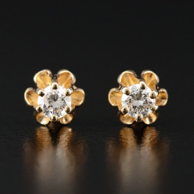 14K Yellow Gold 0.13 CTW Diamond Buttercup Stud Earrings