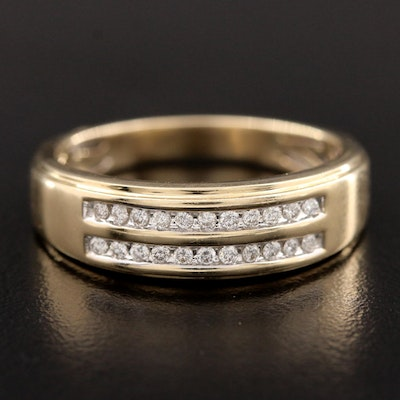 Shy Creation 14K Yellow Gold Diamond Channel Ring