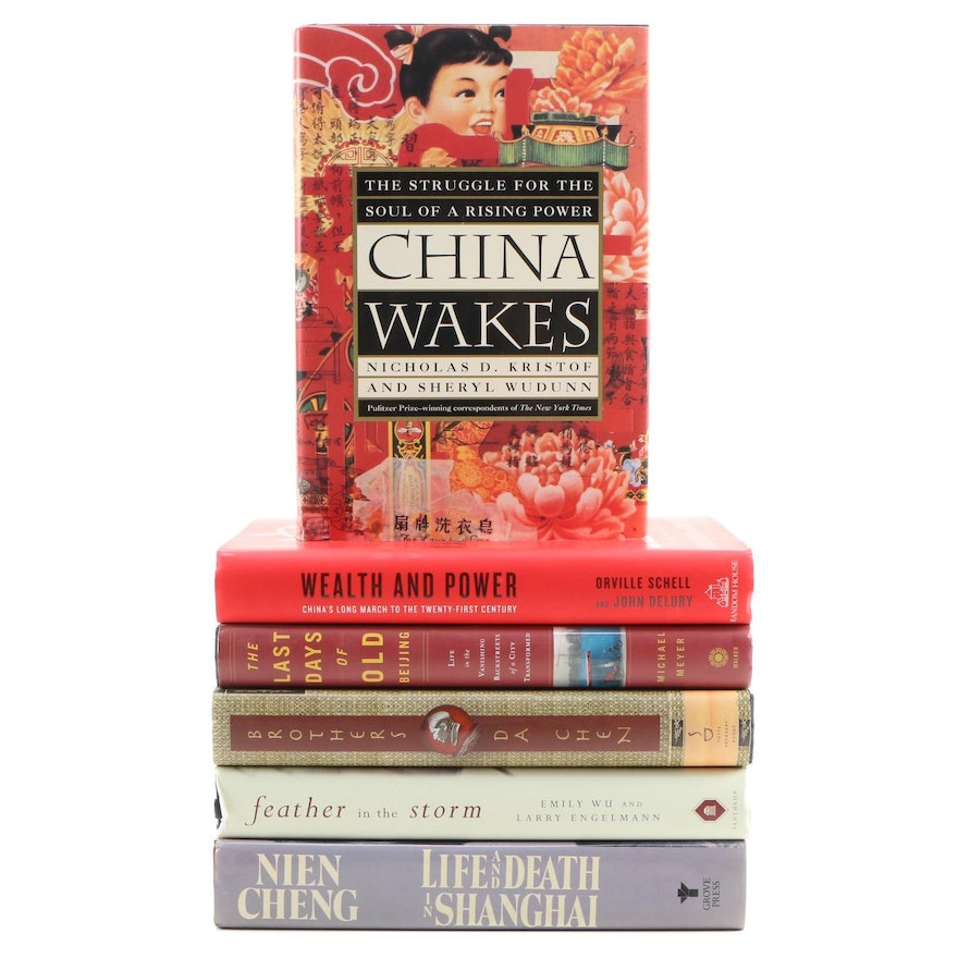 """Chinese Nonfiction and Fiction Including """"China Wakes"""" by Kristof & Wudunn, 1994"""