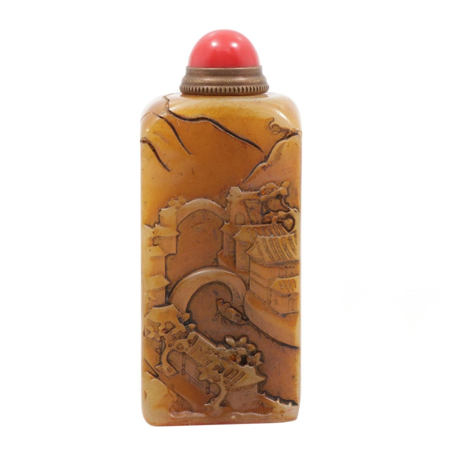 Chinese Carved Stone Snuff Bottle, Mid to Late 20th Century