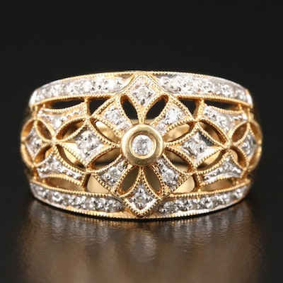 18K Yellow Gold Diamond Dome Ring