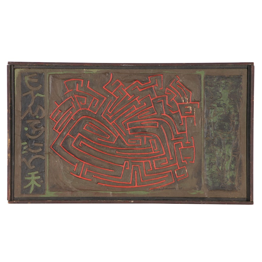 "Leonard Maurer Abstract Linoleum Relief ""Little Labyrinth"", 1965"