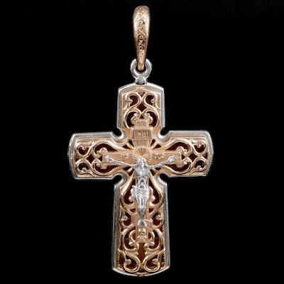 Russian 14K Gold Crucifix Pendant