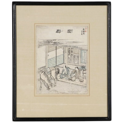 "Katsushika Hokusai Woodblock ""Okabe"" from ""Fifty Stations of the Tokaido"""