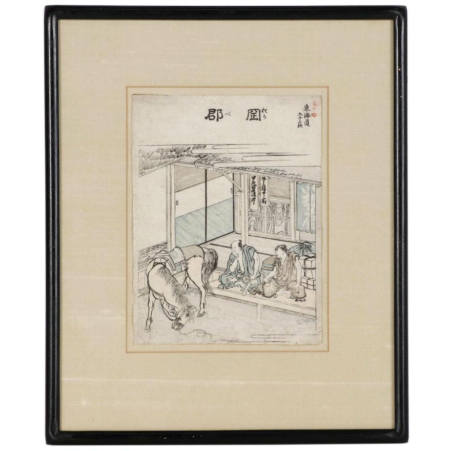 "Katsushika Hokusai Woodblock ""Okabe"" from ""Fifty Stations of the Tokaido"""