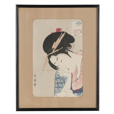 "Woodblock after Kitagawa Utamaro ""Hanaôgi of the Ôgiya"""