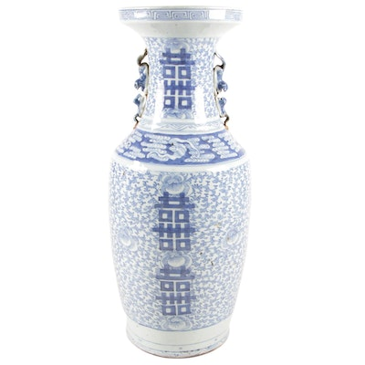 Chinese Blue and White Double Happiness Porcelain Baluster Vase