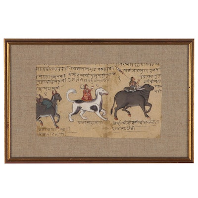 Indian Illuminated Manuscript Page, 20th Century