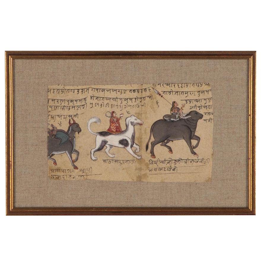 Indian Illuminated Manuscript Page, 20th Century