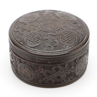 Chinese Carved Coconut Box with Shou Symbols, Late Qing Dynasty