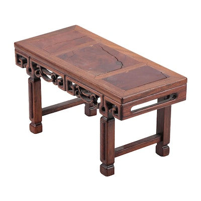 Chinese Carved Rosewood Miniature Altar Table