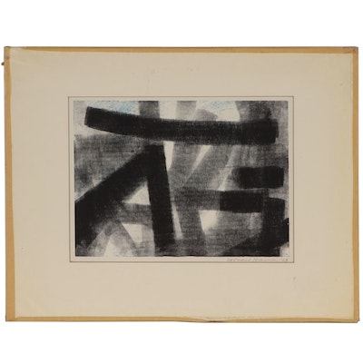 Leonard Maurer Abstract Monotype