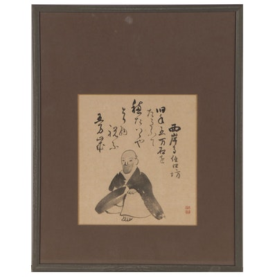 Japanese Ink Wash Painting of Male Figure