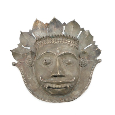Indian Bronze Tiger Bhuta Mask