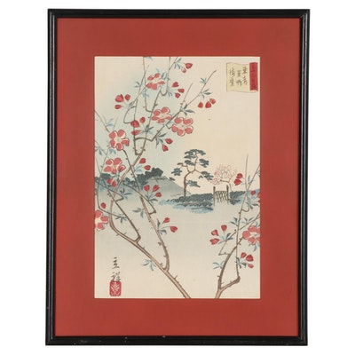 "Utagawa Hiroshige II Ukiyo-e Woodblock ""Aronia at Sugamo in the Eastern Capital"""