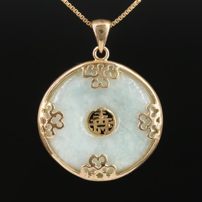 Asian Inspired Sterling Silver Pendant Necklace With Box Chain