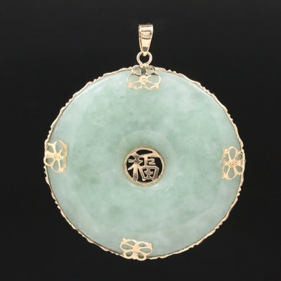 "14K Yellow Gold Jadeite Bi Disk ""Good Fortune"" Pendant"