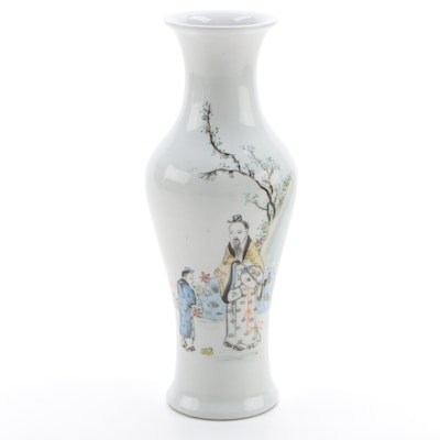 Chinese Porcelain Republic Vase, Early 20th Century