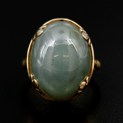 Ming's 14K Yellow Gold Jadeite Ring