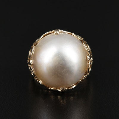 14K Yellow Gold Pearl Ring with Patterned Openwork Shoulders