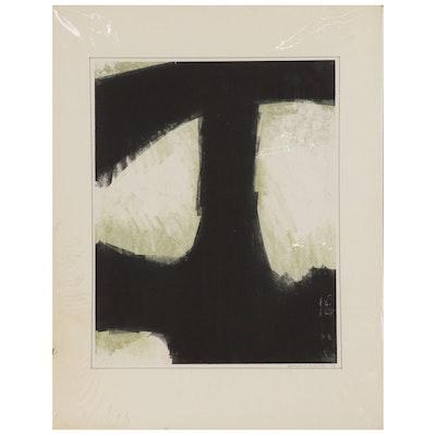 Leonard Maurer Abstract Monotype, 1969