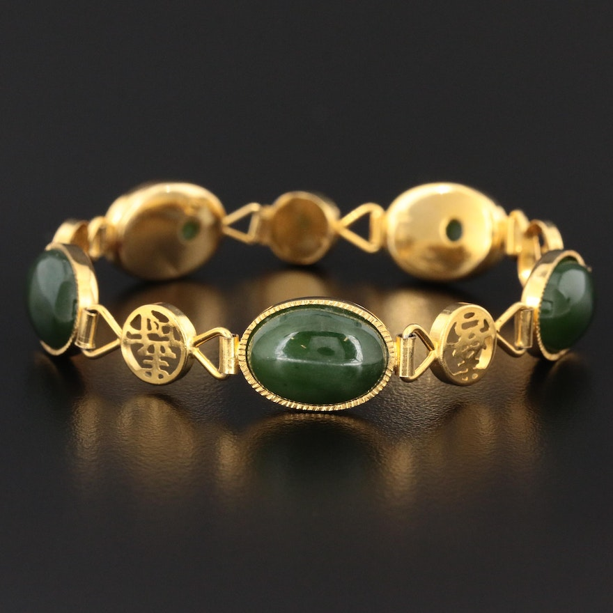 Nephrite Bracelet with Chinese Characters