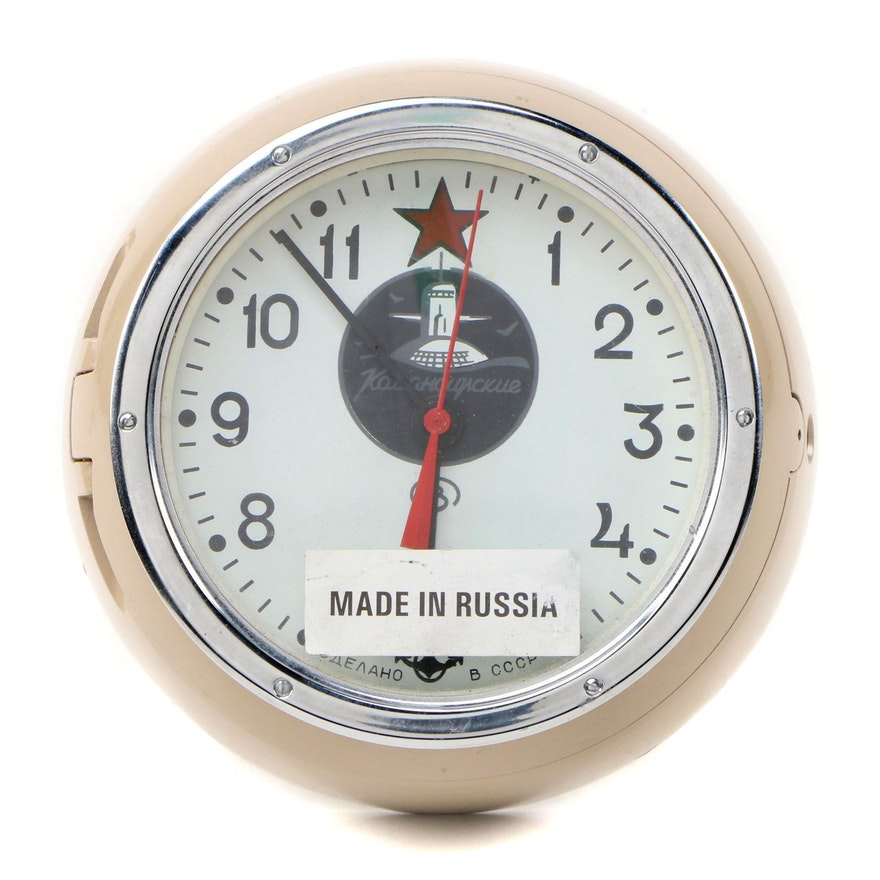 Soviet Union Vostok Clock Co. Kauahguyckue Submarine Clock