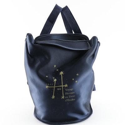 Hermés Voyage en Terre d'Etoiles Star Nylon Sherpa Style Backpack Purse