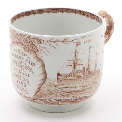 Chicago World's Fair Souvenir Oversized Transferware Ceramic Mug, 1893