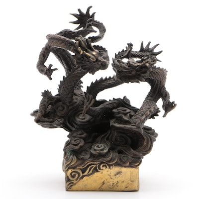 Chinese Patinated Brass Sculpture of Dragons