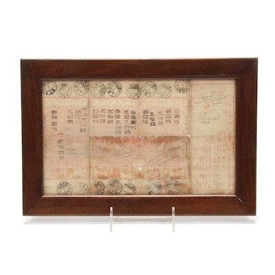 WWI Japanese Postal Savings Pass Book, 1916 - 1917