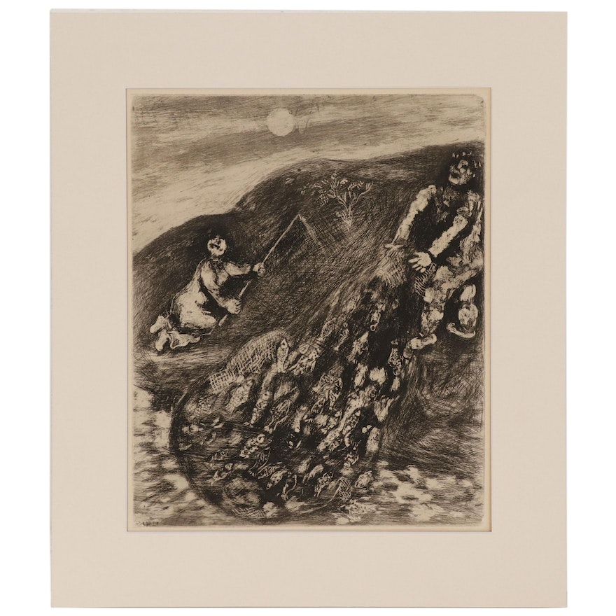 """Marc Chagall  Etching """"The Fishes and the Shepherd Who Plays the Flute"""""""