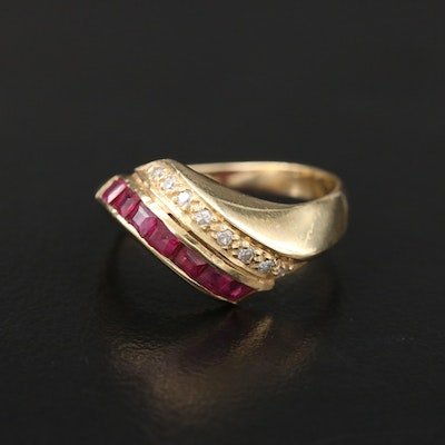 14K Yellow Gold Ruby and Diamond Ring