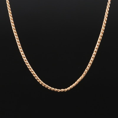 14K Yellow Gold Fancy Link Choker Necklace