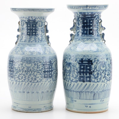 Chinese Blue and White Porcelain Double Happiness Baluster Vases, Circa 1900
