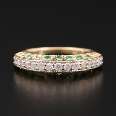 14K Gold Diamond and Emerald Band