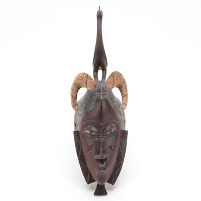 Guro Polychrome Carved Wood Mask, Ivory Coast, 20th Century