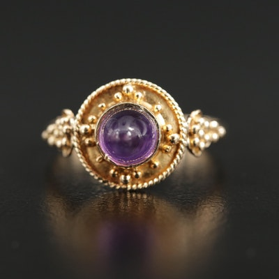 14K Gold Amethyst Ring with Granulated Accents