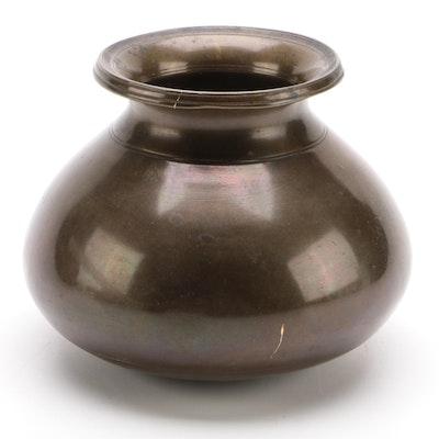 Antique East Asian Bronze Vase
