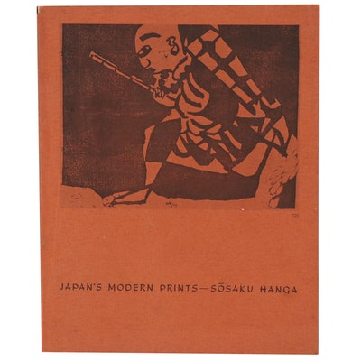 "Exhibition Catalogue ""Japan's Modern Prints - Sōsaku Hanga"", 1960"