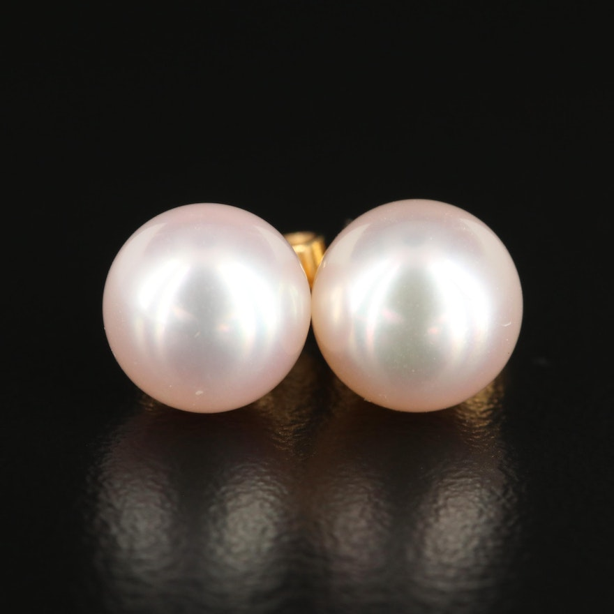 Mikimoto 18K Yellow Gold Cultured Pearl Stud Earrings