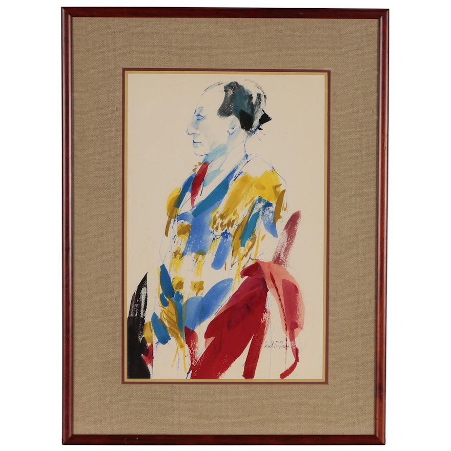 "Neal Di Teresa Portrait Watercolor Painting ""Samurai"""