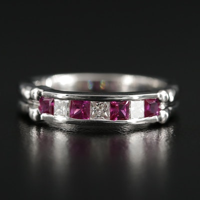 18K White Ruby and Diamond Channel Ring