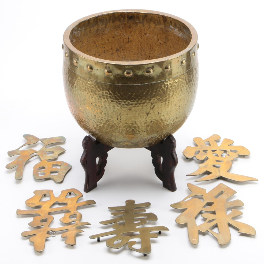 East Asian Hammered Brass Planter with Auspicious Character Wall Decor