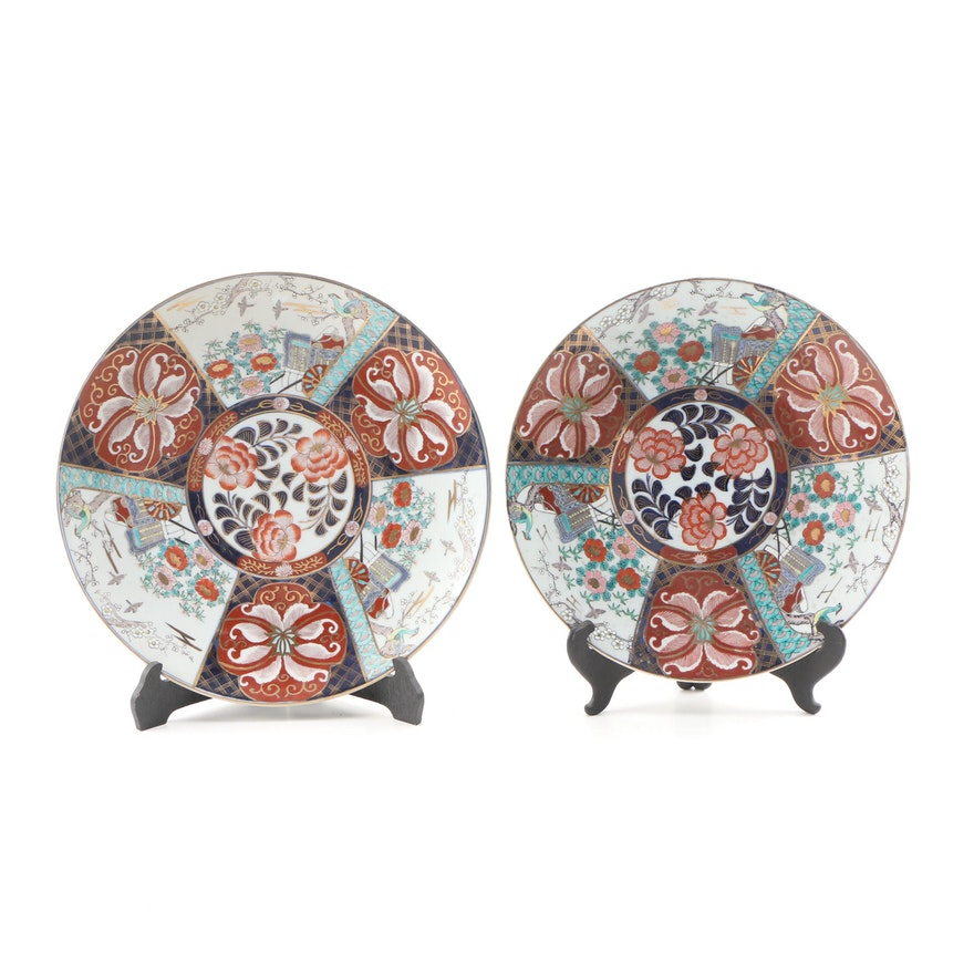 Otagiri Mercantile Company Imari Style Porcelain Chargers with Stands
